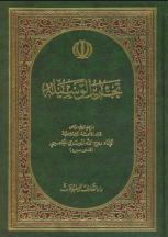 2015-11-22-green book